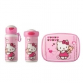 Hello Kitty lunchset campus