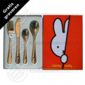 Miffy children's cutlery stainless steel 4-pieces